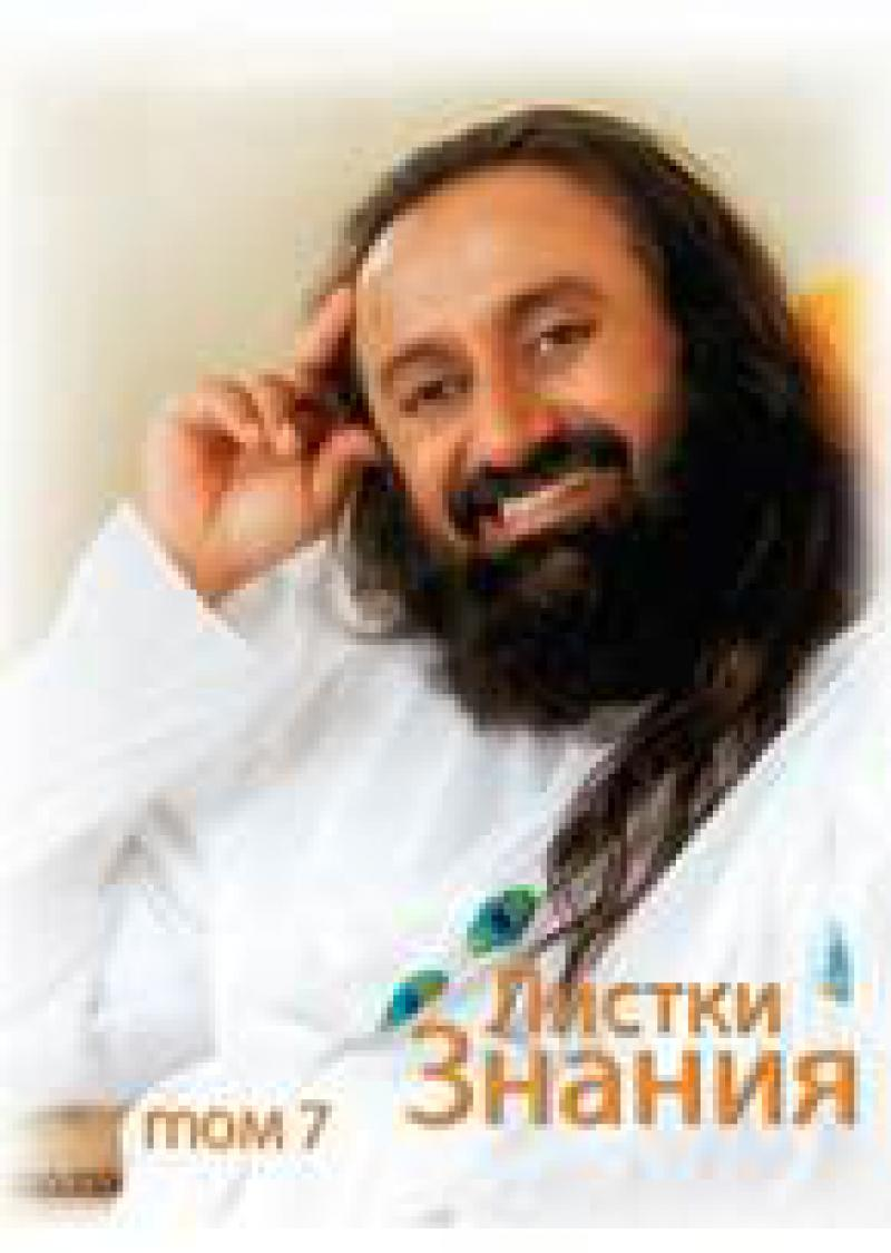 How Rich are You - Income Calculator - The Times Of India Sri ravi shankar photo download
