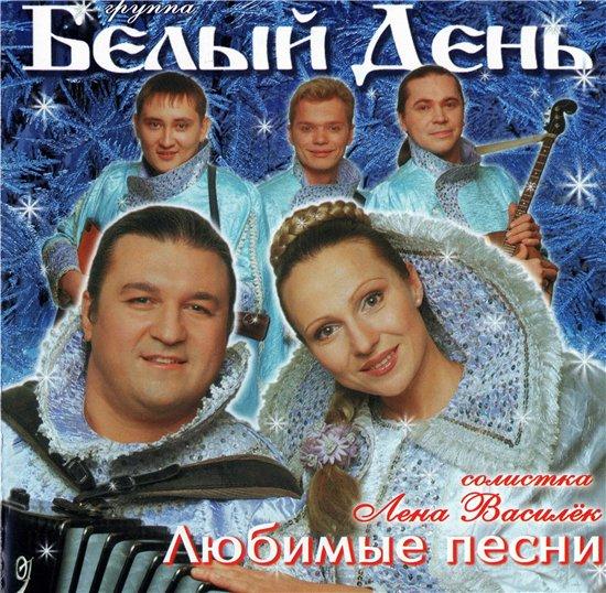 анатолий днепров тексты песен и аккорды