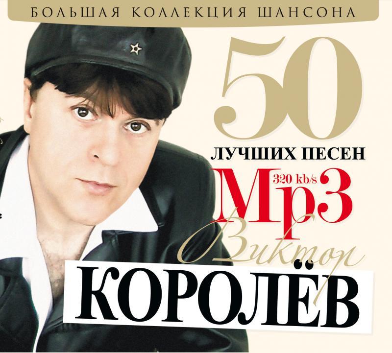 БУТЫРКА 50 ЛУЧШИХ ПЕСЕН МР3 320 ЛУЧШИЕ ПЕСНИ СКАЧАТЬ БЕСПЛАТНО