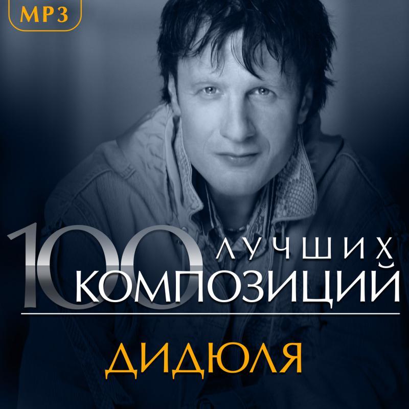 100 лучших композиций рока слушать