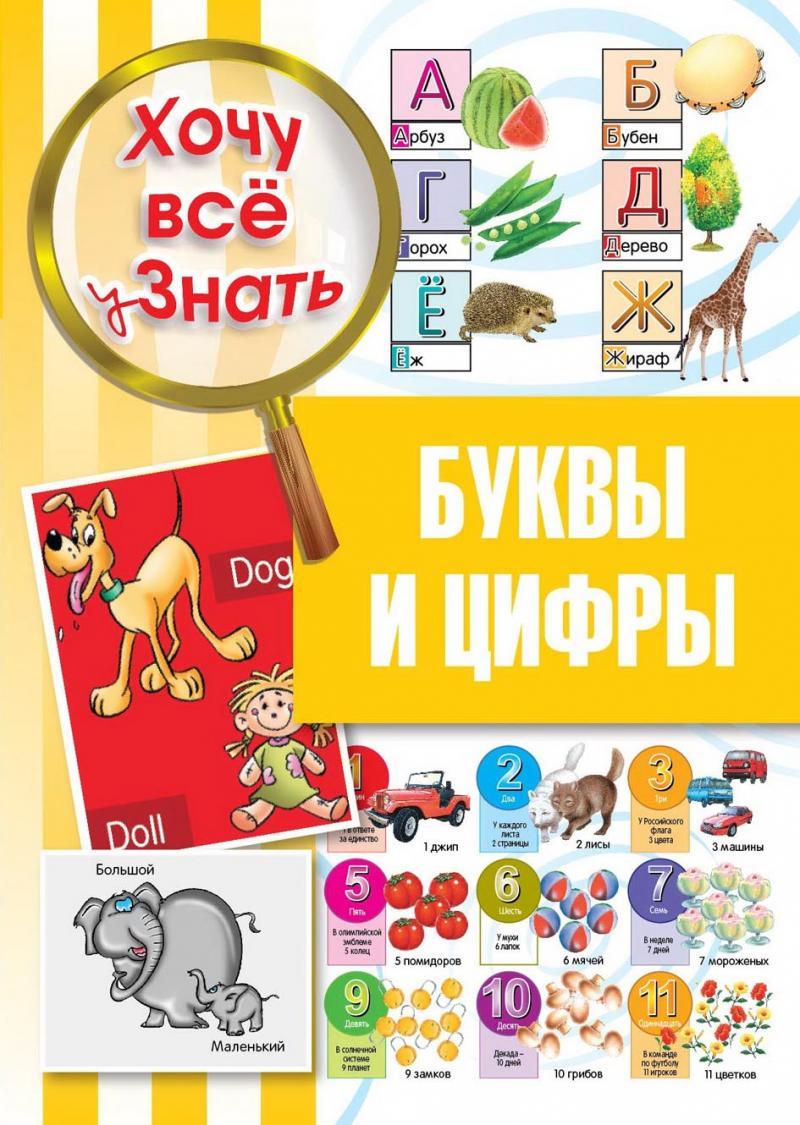 http://www.kvadro.ru/upload/tcms_iblocks/4/disc/5169/800x1125_9785911492502.jpg