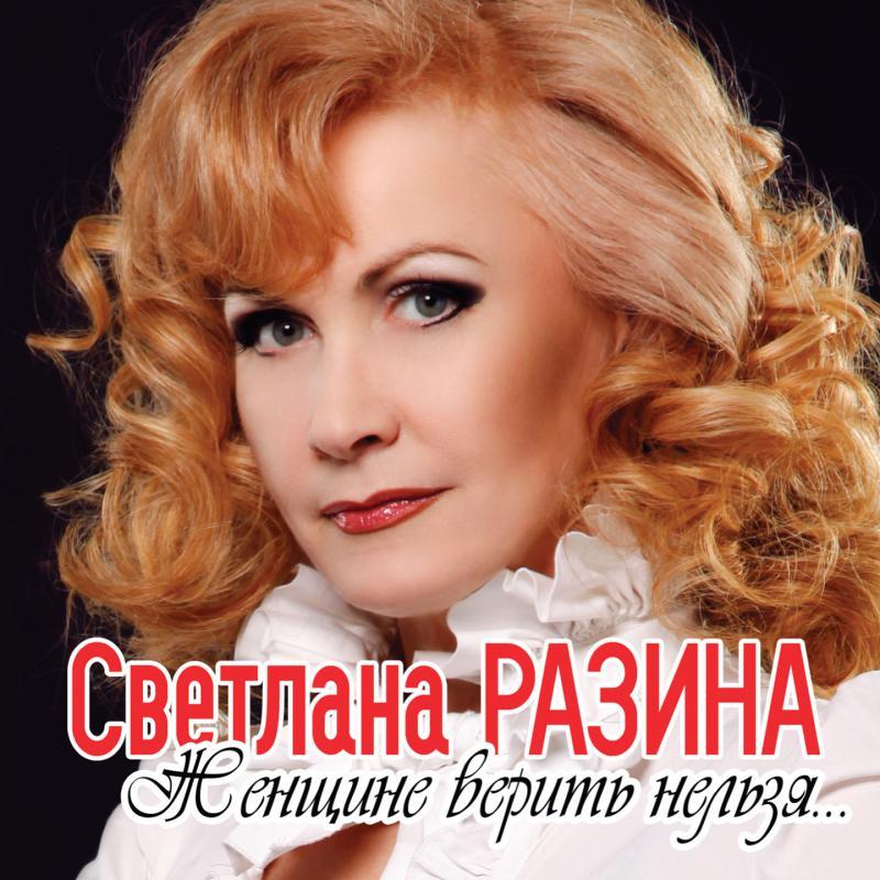 Гулькина Наталья Бесплатно Скачать