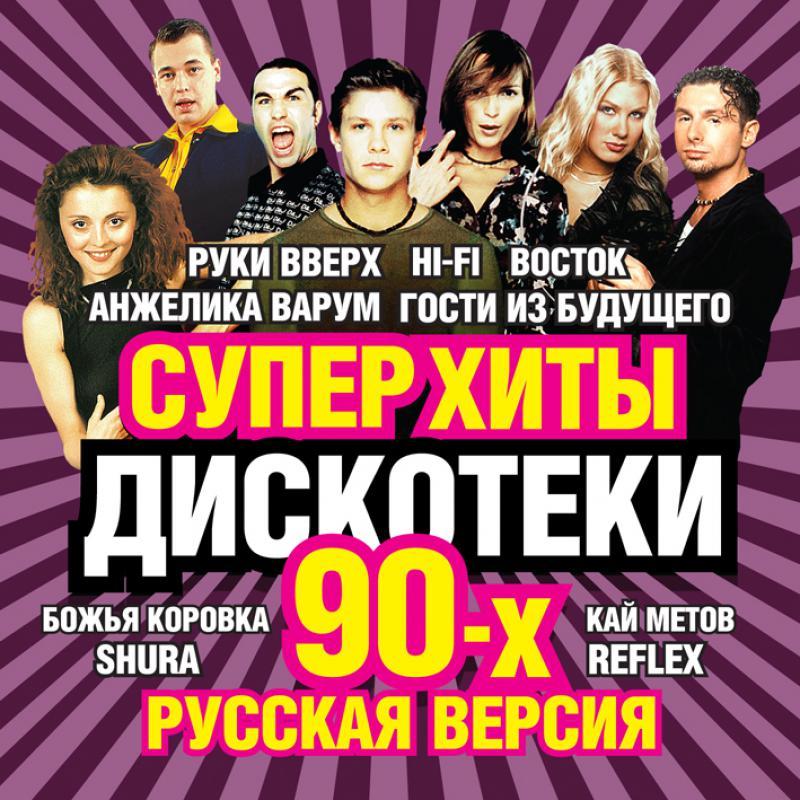 Боярский михаил — зеленоглазое такси русские хиты 90х.